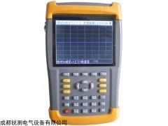 SX 安徽手持矢量分析仪