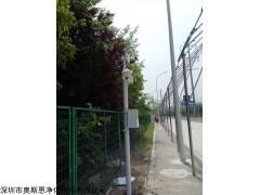 OSEN-NJD 湖南长沙秋冬季交通能见度在线监测系统