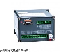 变送器厂家 BD-3P/Q定制直销