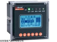 安科瑞组合式漏电火灾监控探测器
