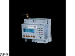 ARCM300-J1 剩余电流组合式电气火灾探测器 一拖一