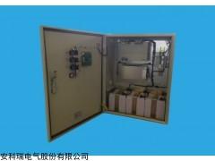 安科瑞电气 常闭防火门监控主机监控系统