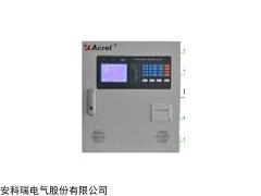 安科瑞壁挂式消防电源监控系统主机