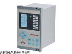 安科瑞AM5-F微机综合保护测控装置