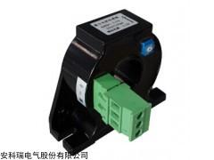 AHKC-EKA 安科瑞霍尔开口式开环电流传感器批发