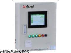 安科瑞电气AFRD100/B防火门监控器系统主机