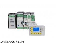 安科瑞模块化电动机保护器抗晃电保护模块