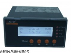 安科瑞电气远程控制低压电动机保护器定制