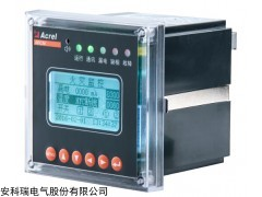 ARCM200L-J4T12 安科瑞多回路温度 剩余电流组合式火灾探测器