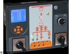 ASD320 开关状态显示装置ASD320系列开关柜综合测控装置