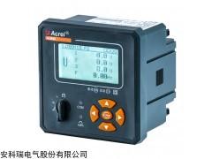 AEM96-C 嵌入式安装电能计量表谐波测量正反向电能计量定制
