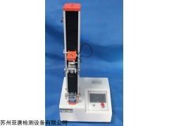 FT-100K 微电脑单住拉力试验机
