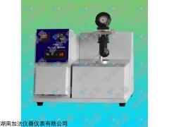 JFD938 加法供应-石蜡(凡士林)凝固点测定器