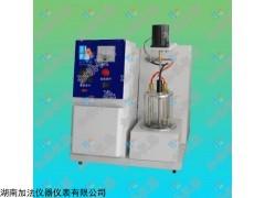 JF147  加法供应-石蜡软化点测定器NF T60-147