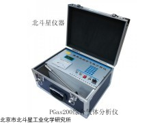 PGAS200-Fv-n5 水果气调保鲜库综合气体分析仪