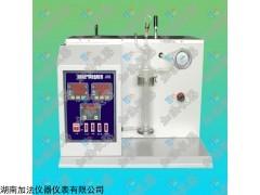 JF0308A 加法供应润滑油空气释放值测定器SH/T0308