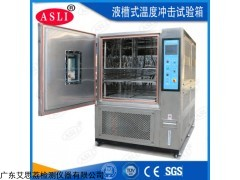 HL-80 紡織高低溫測試箱