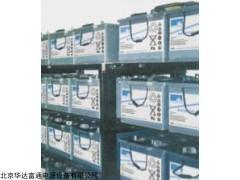 A512/120A 北京德国阳光蓄电池A512系列直供/最新报价