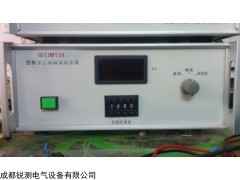 SX 安徽数字工频峰值电压表