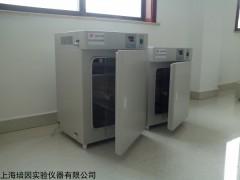 GRP-9270 石家庄 隔水式培养箱 水套恒温箱