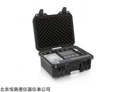 HAD-BN2O 便携式一氧化二氮检测仪