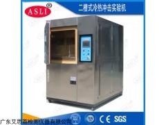 TS-80 光分路器冷熱沖擊箱