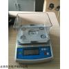 HG213-VC 固体 橡胶 塑料密度计比重仪