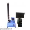 RX-7005 GB/T20394-2013人造草絲拔出力試驗機