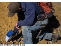 S1 TITAN 便攜式熒光土壤重金屬分析儀S1 TITAN