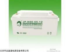 劲博太阳能胶体蓄电池12V200AH直供