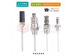WZP-270SR 插座式热电阻