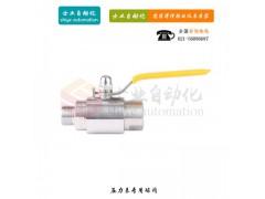 壓力表球閥 QGM1-64P