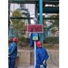 OSEN-AQMS 露天礦場微型空氣在線監測站運用場所