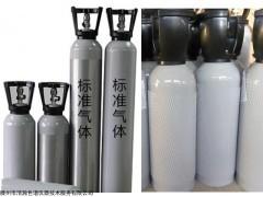 HH-H2S-8L 藥典二氧化碳中硫化氫標氣