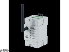 ADW400-D10-1S 环保用电分表计电模块供应商安科瑞