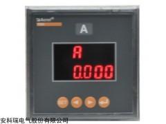 PZ96-AI 上海安科瑞单相LED电流表可混批