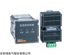 WHD96-11  安科瑞 显示测量1路温湿度控制器