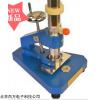 HG203-II 漆膜彈性沖擊器