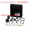 TA223 TETRIS 2500有源示波器探头