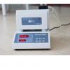 型號:KM1-BHDM-YM08 數顯電子液體密度計