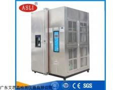 TH-80 低温型恒温恒湿试验箱