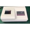 LB-4020 多参数水质检测仪 COD 总磷 氨氮 总氮