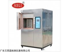 TS-80 烤漆高低温冲击箱