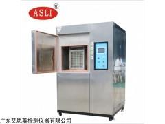 TS-80 立式高低溫沖擊箱