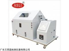 SH-60 西寧鹽霧濕熱試驗箱用途