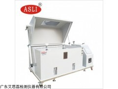 SH-60 玉樹鹽霧濕熱試驗箱壽命