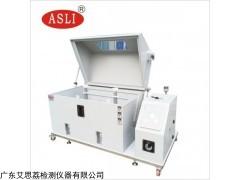 SH-60 深圳鹽霧濕熱試驗箱性能