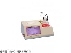A1070 微量水分测定仪
