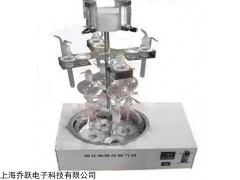QYLHW-4 水质硫化物酸化吹气仪/硫/化物测定装置