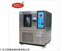 XL-1000 磁鐵氙燈老化試驗系統